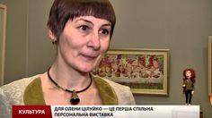 Львів'ян запрошують на виставку, яка повертає глядача у дитинство. Читати на сайті: http://zaxid.net/n1379021