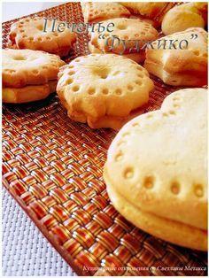 Чудесное печенье, рецепт которого я увидела в одном иностранном блоге.Оно представляет собой сочетание мягкости и рыхлости. Идеальный в...