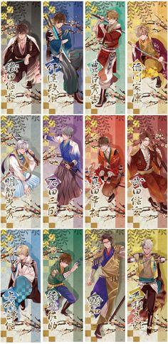 Boys Anime, Cool Anime Guys, Otaku Anime, Anime Art, Anime Fantasy, Fantasy Art, Sailor Chibi Moon, Shall We Date, Manga Love
