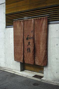 Crossingislandjapan.com: Great Brown color. ica-zakura: Murasakino Wakuden (by guen-k) 紫野 和久傳