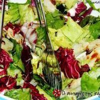 Σαλάτα με βινεγκρέτ δροσερή και πολύχρωμη Salad Bar, Recipe Images, Greek Recipes, Good Mood, I Foods, Salad Recipes, Cabbage, Food And Drink, Appetizers