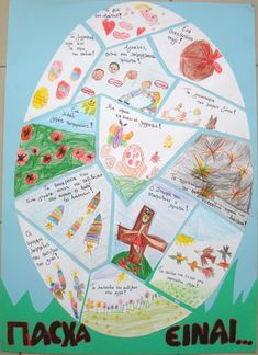 Easter Art, Easter Crafts For Kids, Diy For Kids, Easter Activities, Activities For Kids, Art Lessons Elementary, Spring Crafts, Kids And Parenting, Techno
