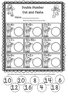 doubling and halving maths worksheet for my son worksheets maths pinterest math worksheets. Black Bedroom Furniture Sets. Home Design Ideas