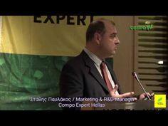 Ομιλία του κ. Στάθη Παυλάκου (COMPO EXPERT Hellas) για το Nexur® - YouTube Management, Marketing, Youtube, Youtubers, Youtube Movies