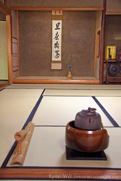 Japanese Home | Mira Terra Images ~ we participated in a tea ceremony in a similar room