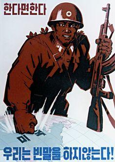 North Korean Propaganda Poster: We will Communist Propaganda, Propaganda Art, Life In North Korea, Socialist Realism, Social Art, Korean People, Korean Art, Photo Essay, Soviet Union