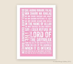 Your place to buy and sell all things handmade Islamic Decor, Islamic Wall Art, Quran Quotes, Islamic Quotes, Daily Reminder, Typography Art, Caligraphy, Wall Hangings, Ramadan
