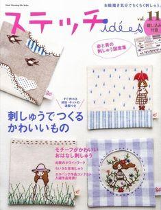 Piquer des Idees Vol. 11  Motif de broderie par JapanLovelyCrafts, $21.00