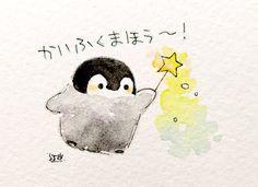 Doodle Drawings, Easy Drawings, Animal Drawings, Penguin Drawing, Penguin Art, Cute Kawaii Drawings, Cute Penguins, Cute Doodles, Weird Pictures