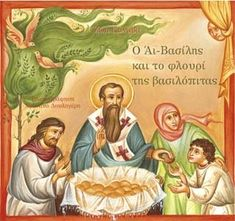 Very Rev. Basil Koubetch, OSBM — Protoarchimandrite Introduction: Some General Principles of Basilian Poverty Saint Basil is particularly demanding regarding poverty. As was previo. St Basil's, Orthodox Christianity, Word Of God, Disney Characters, Fictional Characters, Saints, Words, Life, Christmas