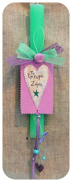 Χειροποίητα αντικείμενα - Elsueno, χάντρες, δώρα, χειροποίητο κόσμημα και ρούχα.