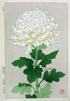Kawarazaki Shodo (1889-1973)