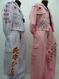 Japanese Streets, Japanese Street Fashion, Japanese Gangster, Edgy Chic, Fashion Outfits, Mens Fashion, Fashion Ideas, Textiles, Girl Gang