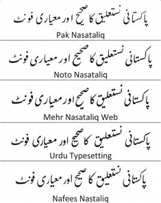 Urdu muhavare in urdu font sexual health