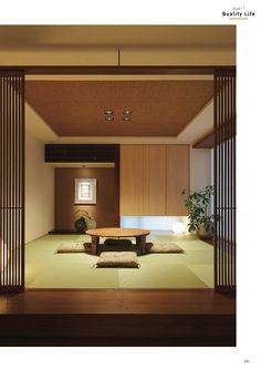 Room Design, House Interior, Japanese Interior Design, Japanese Home Design, Design, Design Your Bedroom, Interior Architecture Design, Interior Design Guide, Tatami Room