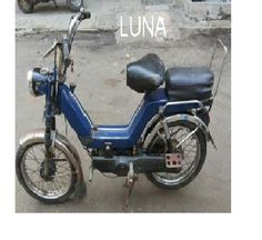 Luna Moped. It could be pedalled like a bicycle if the engine didn't start.