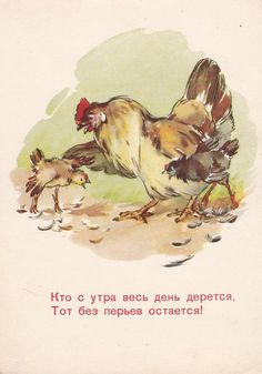 М.Алексеев, Н.Строганова