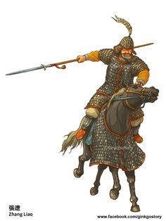 Zhang Liao ( 張遼 ) The bravest general of the Wei Kingdom. In 215 A.D, he commanded a small army to defend He Fei city against the numerous invading forces of Sun Quan. He repelled the enemy's advance and launched a surprise counter attack, nearly capture Sun Quan alive. 張遼 魏国第一猛将,征东将军。于逍遙津一役大败孙权。