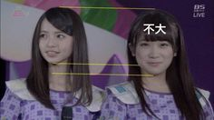 #乃木坂46 #NGZK #nogizaka46 #jpop #girl #japan #small head #big head #saito #asuka
