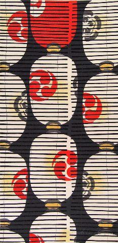 加藤晃秀『宵山』-木版画(額装可) - 京都 木版画の販売 Winds!芸艸堂(うんそうどう)/Ukiyo-e, Woodblock print - Winds! UNSODO