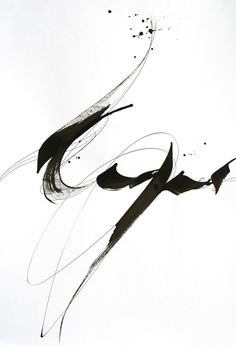 """I'm jealous of French contemporary calligrapher Sophie Verbeek. """"Most of my work is based on experimental research with the graphic line, space, colour and texture. Grafik Art, Calligraphy Letters, Calligraphy Quotes, Graphic Design Typography, Retro Typography, Typography Alphabet, Japanese Typography, Typography Poster, Grafik Design"""