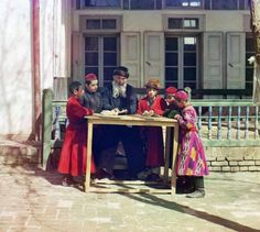 Group of Jewish Children with a Teacher, 1911