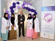 Purple Day Al-Anin.