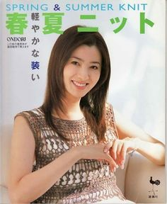 new Summer knit 2004 - 红阳聚宝 - 红阳聚宝的博客