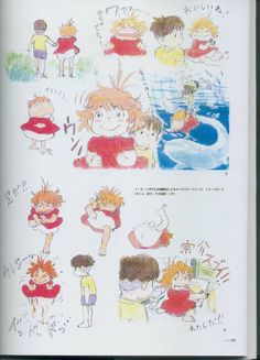 Sketches for Ponyo.