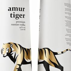 Amur Tiger Vodka on Packaging of the World - Creative Package Design Gallery