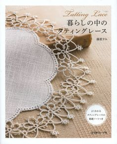 How beautiful... Linen and tatted lace. ~*~ (needlework, TATTING)