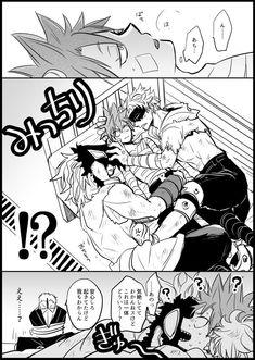 Everyone loves Kirishima even the villains Boku No Hero Academia Funny, My Hero Academia Shouto, My Hero Academia Episodes, Hero Academia Characters, Kirishima Eijirou, Boku No Hero Academy, The Villain, Animes Wallpapers, Anime Art