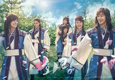 Hwarang - 20 episodes *Pack Seo Joon, *Go Ara,*Park Hyung Sik, & *Choi Minho Go Ara, Park Hyung Sik, Joon Hyung, Hwarang Drama, Hwarang The Beginning, V Hwarang, Kpop, Kdrama, V And Jin