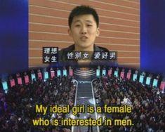 Wenn Sie die eine Dating-Show in chinesischer Deuxter datiert seine Schwester im echten Leben