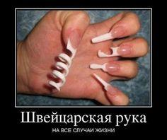 100% юмор, смешные анекдоты и разные приколы!– Сообщество– Google+  http://www.7299.ru