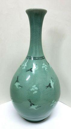 Porcelain Vase, White Porcelain, Asian Wife, Bottle Stoppers, Crane, Korean, Pottery, Clouds, Antiques