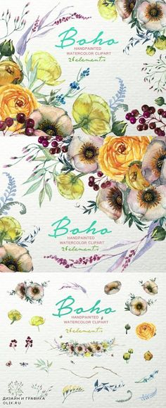 Boho Watercolor Floral Clipart F-49 - 964081