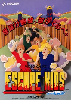 The Arcade Flyer Archive - Video Game Flyers: Escape Kids, Konami