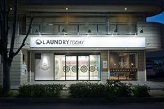 ランドリートゥデイ外観_DSC6971 Laundry Logo, Laundry Shop, Laundry Design, Laundry Business, Cute Store, Salon Interior Design, Night Aesthetic, Cozy Room, House Floor Plans