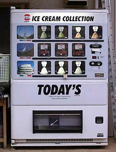 エスキモーアイス自動販売機