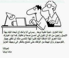 هههههه خير ان شاء الله... اوربا مب الدوحه هههههه