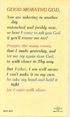 good morning god prayer | Watra Church Goods - Good Morning God Laminated Holy Card #800268 ...