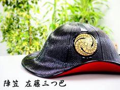 Warfare, Samurai, Baseball Hats, Arms, Baseball Caps, Caps Hats, Baseball Cap, Samurai Warrior, Snapback Hats
