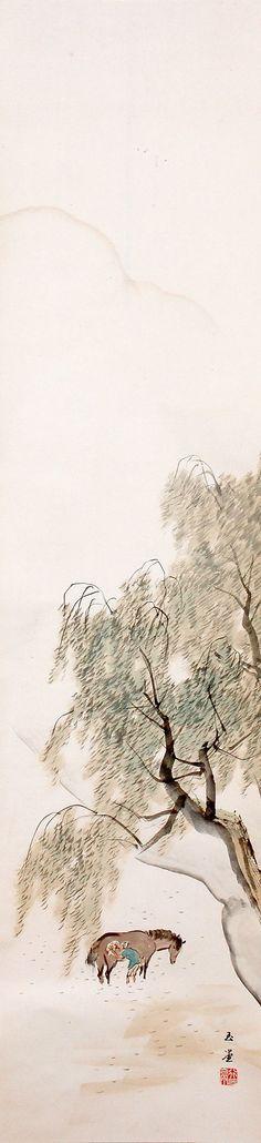 kawai-gyokudo-2-2.jpg 636×2,776 pixels