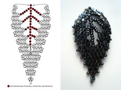 Victoriya Katamashvili. Russian Leaves - ideas with chain and maybe several for a necklace design...