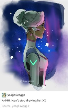 Allura. I think I love her a little TOO much.