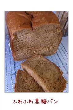 Japanese Bread, Banana Bread, Rolls, Baking, Desserts, Recipes, Food, Tailgate Desserts, Deserts