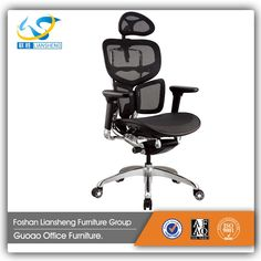 Foshan manufacture Herman Miller Aeron new executive office Chairs C105A