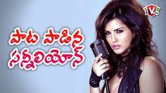 OMG : Sunny Leone as Singer - Sunny Leone making her Singing Debut