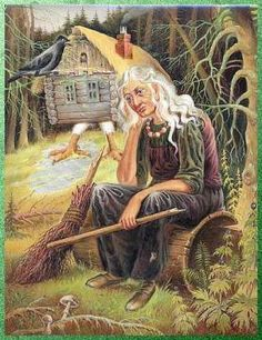 In Russian tales, Baba Yaga is portrayed as a hag who flies through the air in a mortar, using the pestle as a rudder and sweeping away the tracks behind her with a broom made out of silver birch. She lives in a log cabin that moves around on a pair of dancing chicken legs. The keyhole to her front door is a mouth filled with sharp teeth; the fence outside is made with human bones with skulls on top